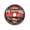 PE Jigger 8 HG 35lb - 130lb תמונה