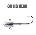 3D JIG HEAD תמונה
